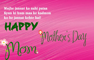 mothers_day_images