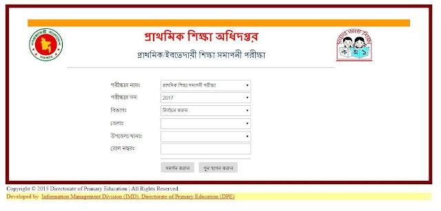 PSC Result dperesult.teletalk.com.bd
