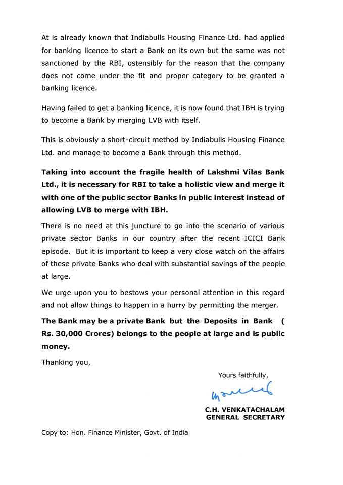 Company Merger Letter To Employees from 2.bp.blogspot.com