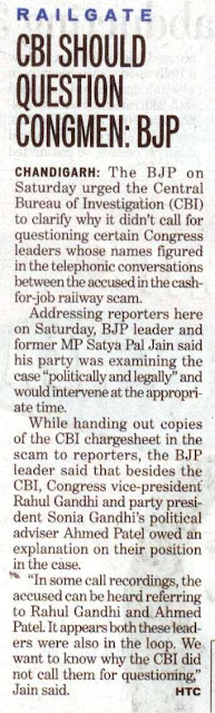 "BJP leader and former MP Satya Pal Jain said his party was examining the case ""politically and legally"" and would intervene at the appropriate time."