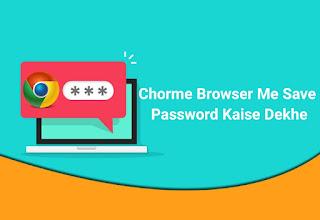 Google Chorme Browser Me Save Password Kaise Dekhe