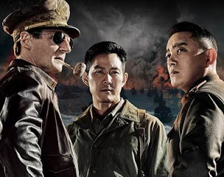 Download Free Operation Chromite (2016) BluRay 1080p 720p 480p Subtitle English Indonesia www.uchiha-uzuma.com