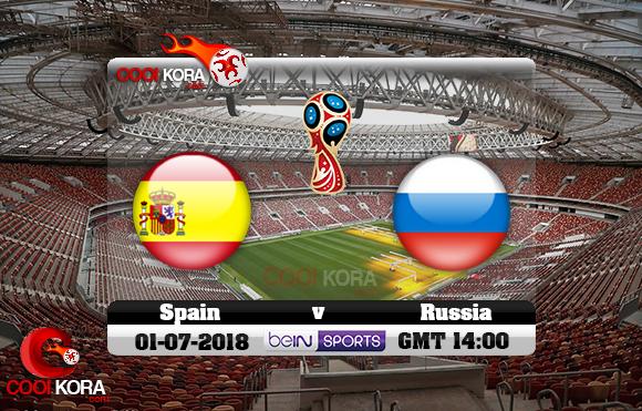 مشاهدة مباراة أسبانيا وروسيا اليوم 1-7-2018 بي أن ماكس كأس العالم 2018