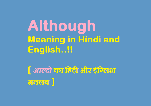 although-meaning-in-hindi-english