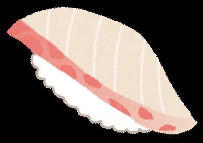 タイのお寿司のイラスト