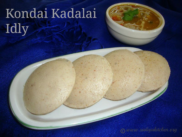 images of Kondai Kadalai Idly Recipe / Black Channa Idly Recipe