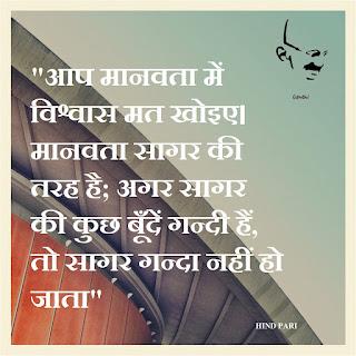 mk gandhi quotes