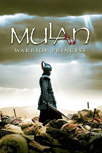Hua Mulan (2009) ταινιες online seires oipeirates greek subs