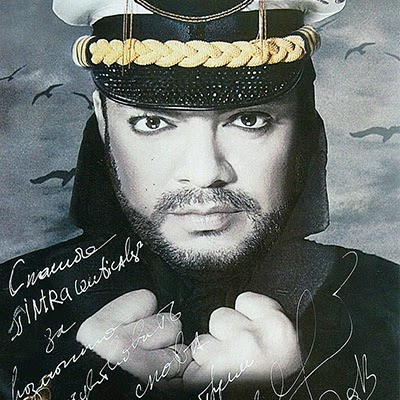 Intraceuticals Blog - It's In The Skin: Philipp Kirkorov ...  Intraceuticals ...