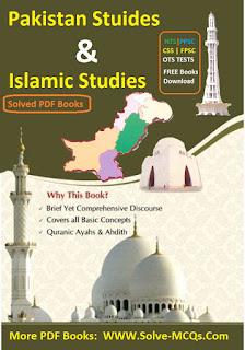 File:General Knowledge And Islamic Studies Book In URDU PDF Free Download.svg
