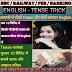 Tense Trick Part 1 - Tense Trick in Hindi