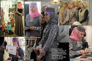 сшитые в нашем ателье костюмы для сотрудниц музея Ислама