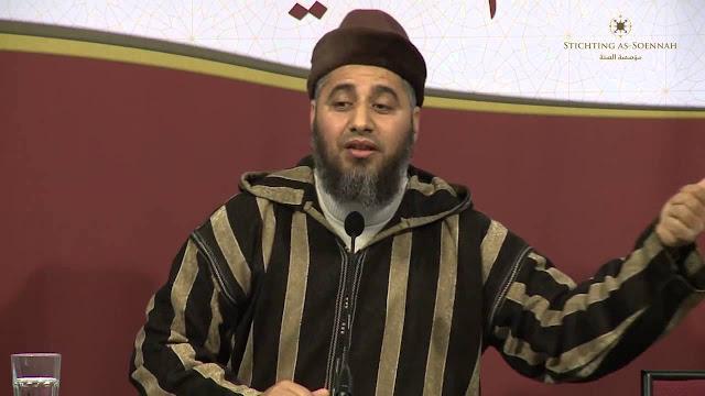 بيان الدكتور حميد العقرة حول مسألة منع بيع النقاب