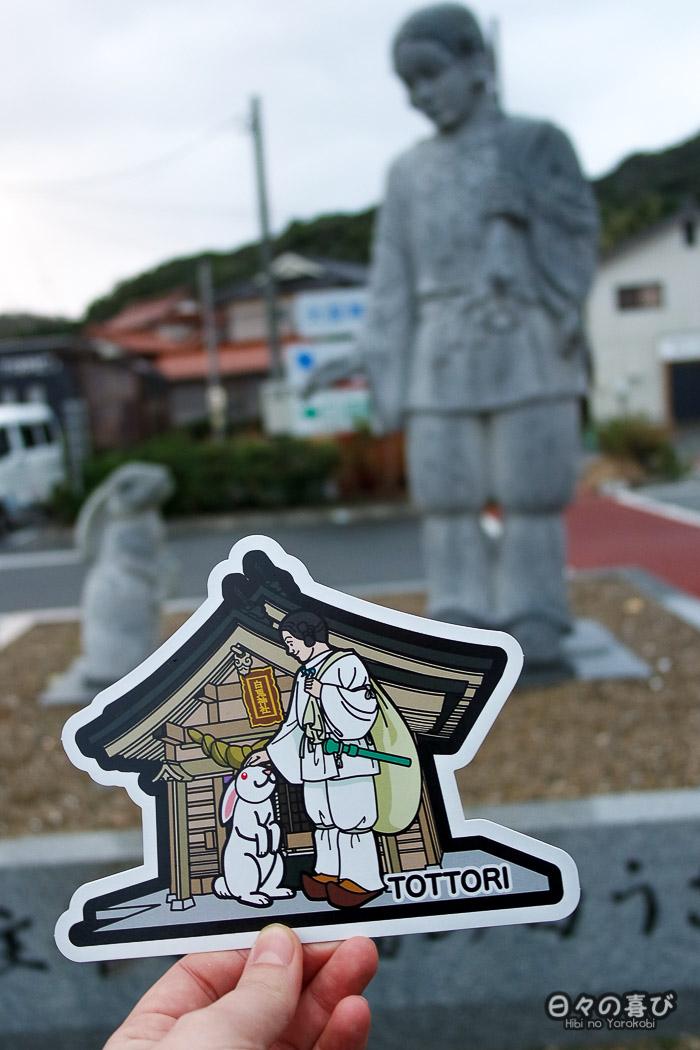 gotochi card Hakuto-jinja avec statue lièvre blanc en arrière-plan