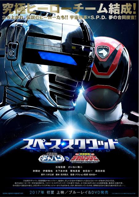 Dekaranger (épisodes/films/spéciaux) - Page 2 23946578964