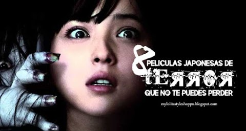 Ocho películas japonesas de terror que no te puedes perder