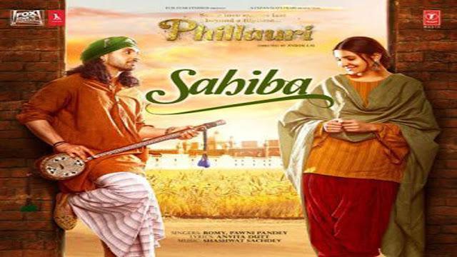 Sahiba Lyrics - Romy & Pawni Pandey | Phillauri