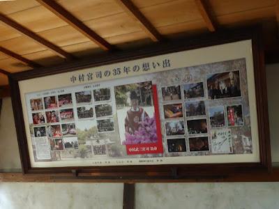 機物神社 中村宮司の35年の想い出