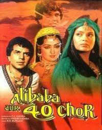 Ali Baba 40 Chor 1980