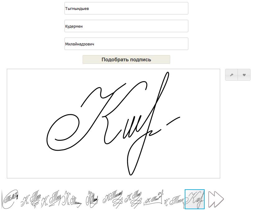Сделать картинку с подписью