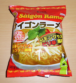【株式会社アイ・ジー・エム(輸入者)】サイゴンラーメン(レモングラス風味)ピリ辛