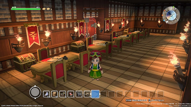 dragonquest builders 入国管理所