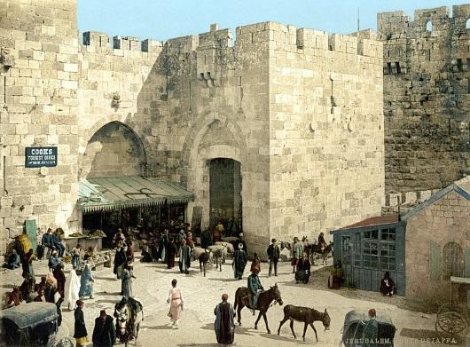 Gambar Yerusalem Palestina