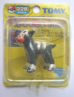 Houndour Pokemon figure Tomy Monster Collection yellow package series