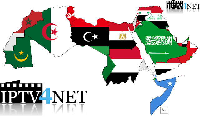 IPTV Arabic m3u playlist 2019