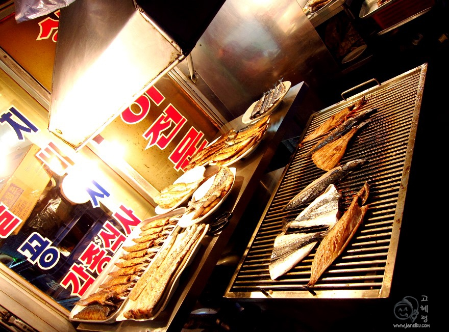 Jeonju Grill: Grilled Fish Alley, Seoul