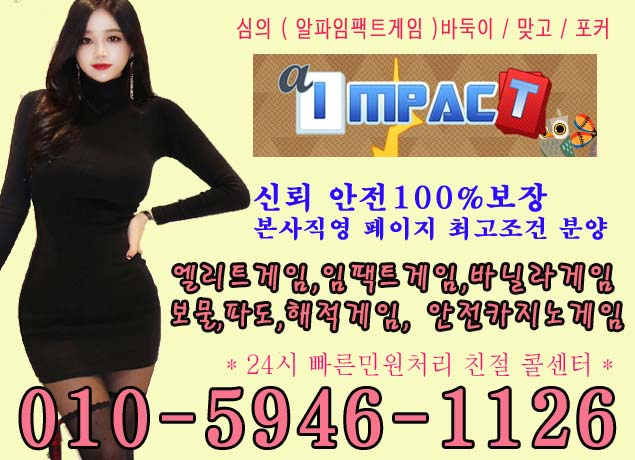 impact100.jpg
