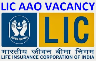 LIC AAO recruitment 2018 - Apply Online for 700 Assistant Administrative Officer (AAO) Posts