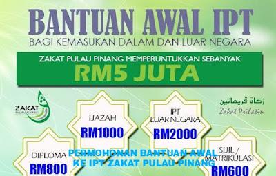 Permohonan Bantuan Permulaan Ke IPT Zakat Pulau Pinang