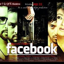 Facebook Watch full nepali movie online