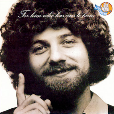 "Keith Green - CD Cover - ""For Him Who Has Ears To Hear"""