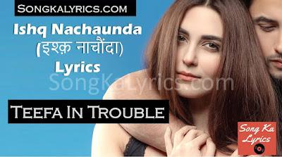 ishq-nachaunda-song-lyrics-teefa-in-trouble-sad-punjabi-hindi