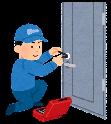 カギ職人のイラスト(ドア)