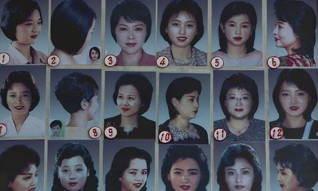 المواطنين الكوريين الشماليين