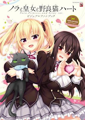 ノラと皇女と野良猫ハート -Nora, Princess, and Stray Cat.- ビジュアルファンブック raw zip dl