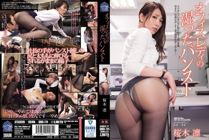 SHKD-724 Office Lady Wet Pantyhose Rin Sakuragi