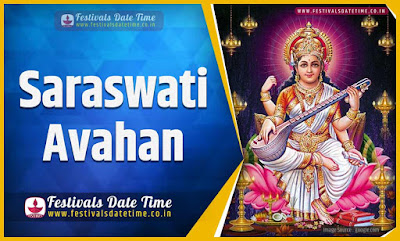 2023 Saraswati Avahan Puja Date and Time, 2023 Saraswati Avahan Festival Schedule and Calendar