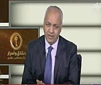 برنامج حقائق و أسرار10/3/2017 مصطفى بكرى و طلاب ثانوية عامة