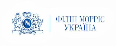 Состоялась презентация от компании «Филип Моррис Украина»