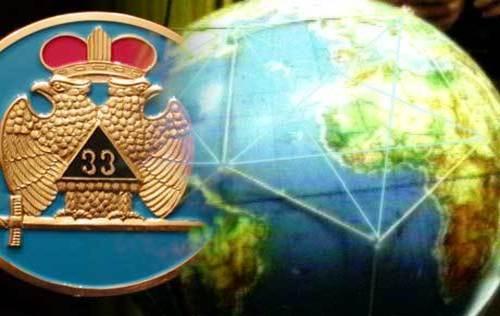 Мировая элита посылает миру оккультные сообщения. Глобалисты продолжают продвигать «конец времен» по 33-й параллели
