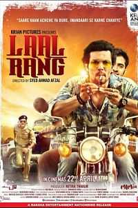 Laal Rang 2016 Hindi Movie Download 400mb pDVDrip