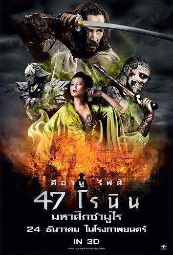 ตัวอย่างหนังใหม่ : 47 Ronin (47 โรนิน มหาศึกซามูไร) ซับไทย