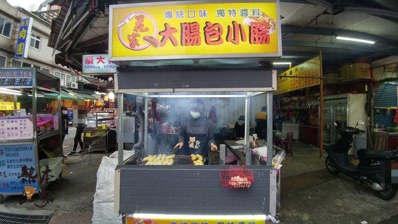 花家大腸包小腸|三峽區農會民生街小吃