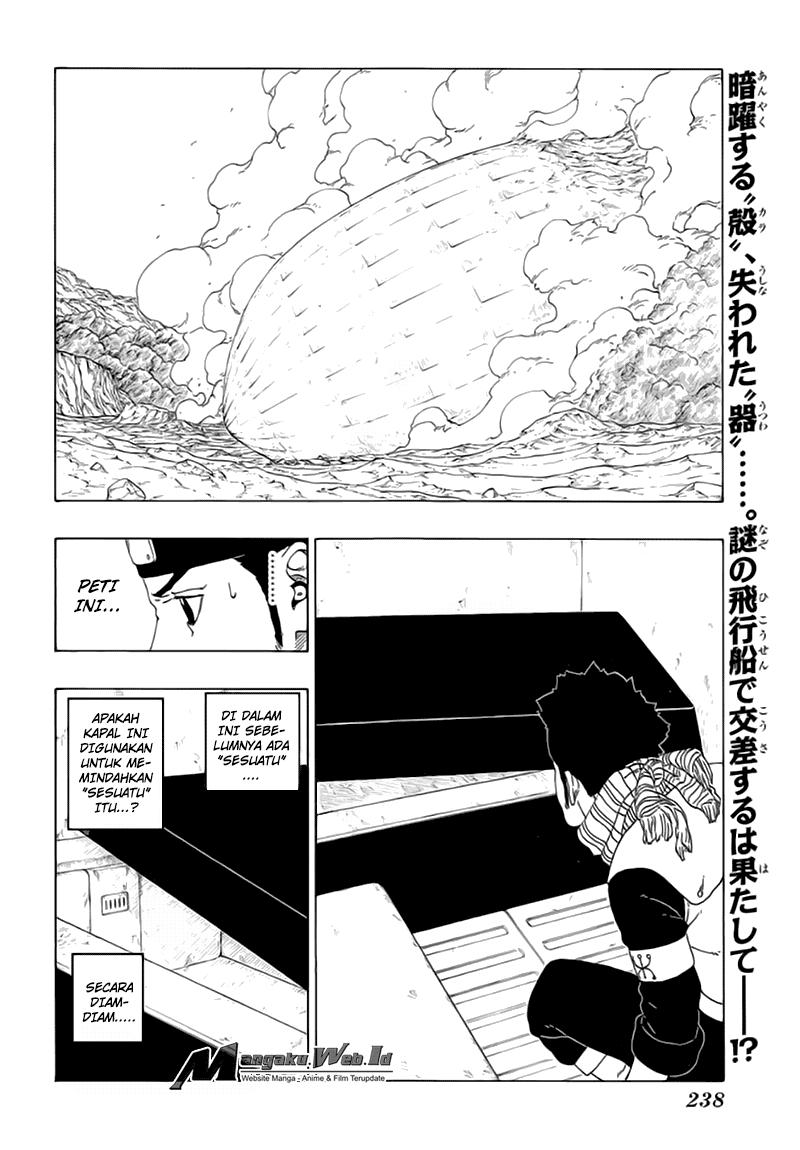 Boruto : Naruto Next Generation Chapter 17