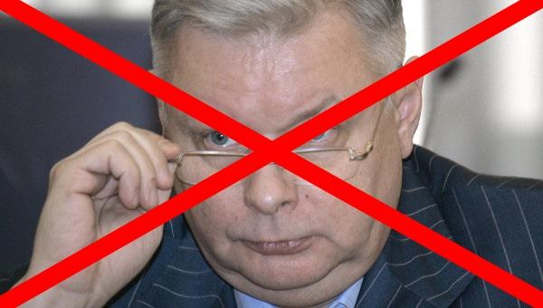 Ромодановский в отставке