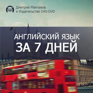http://info-dvd.ru/a/18865267